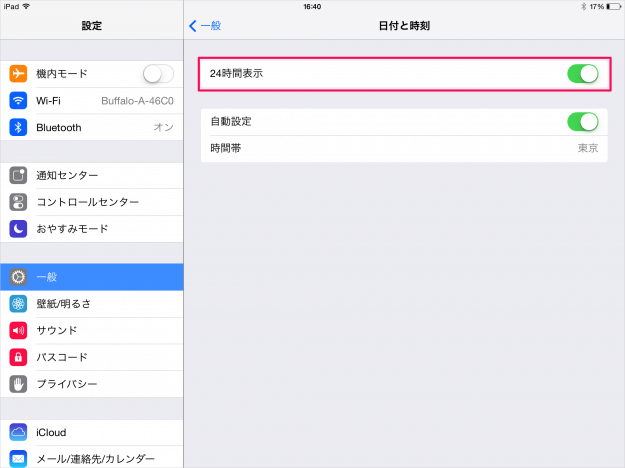 ios-setting-date-time-05