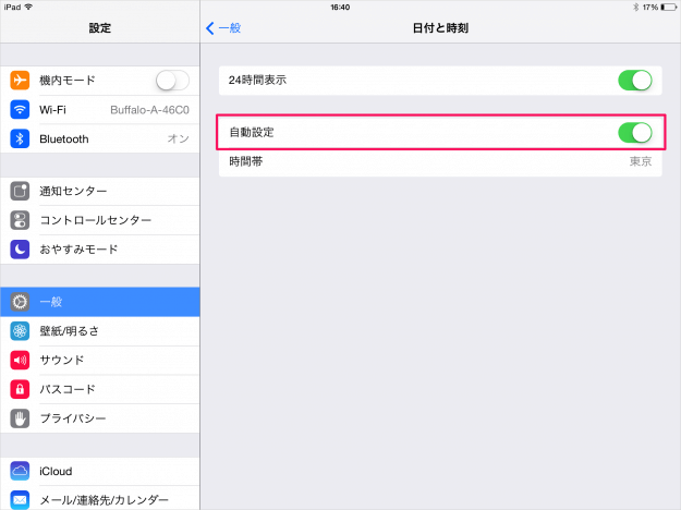 ios-setting-date-time-06