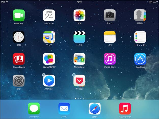 iphone-ipad-folder-02