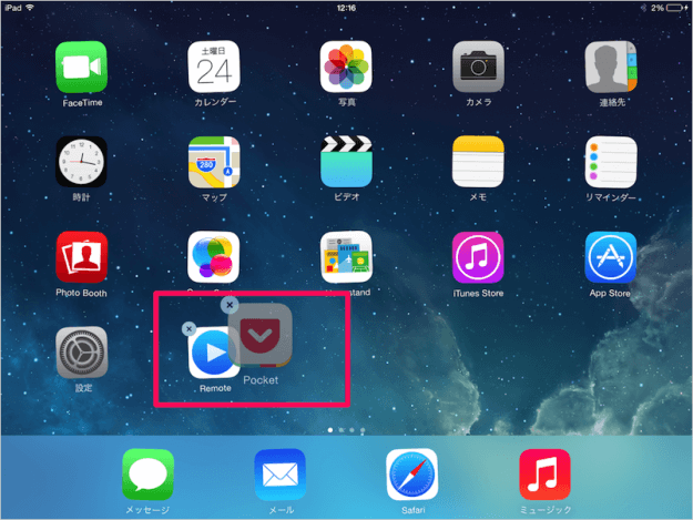 iphone-ipad-folder-03