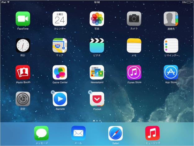 iphone-ipad-folder-17