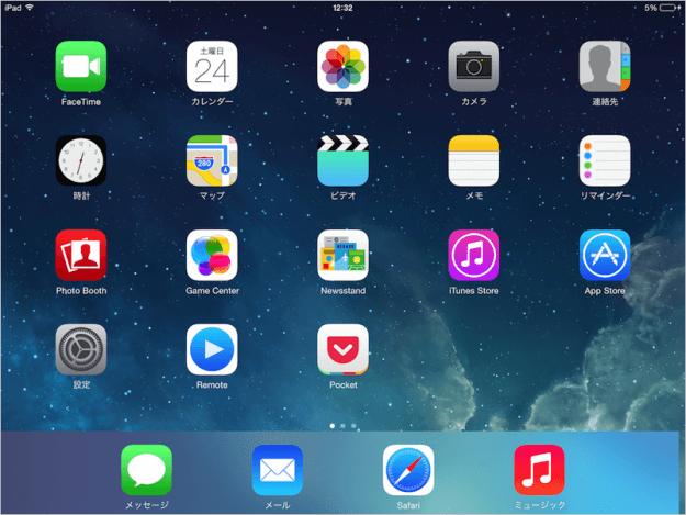 iphone-ipad-folder-18