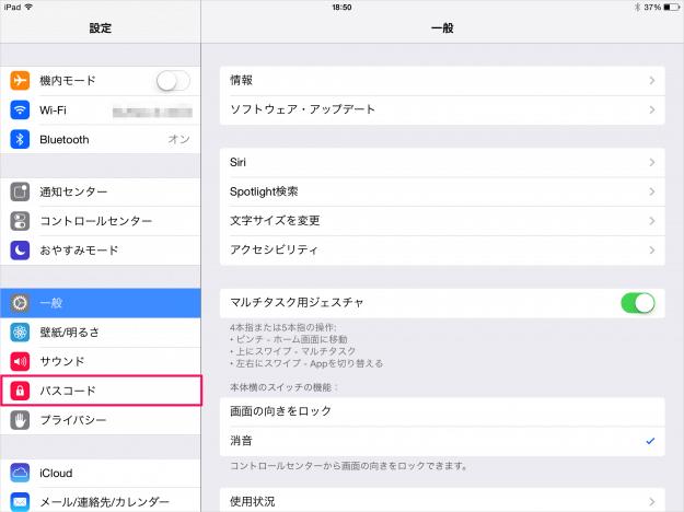 iphone-ipad-passcode-02