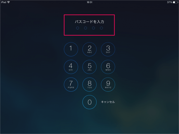 iphone-ipad-passcode-06