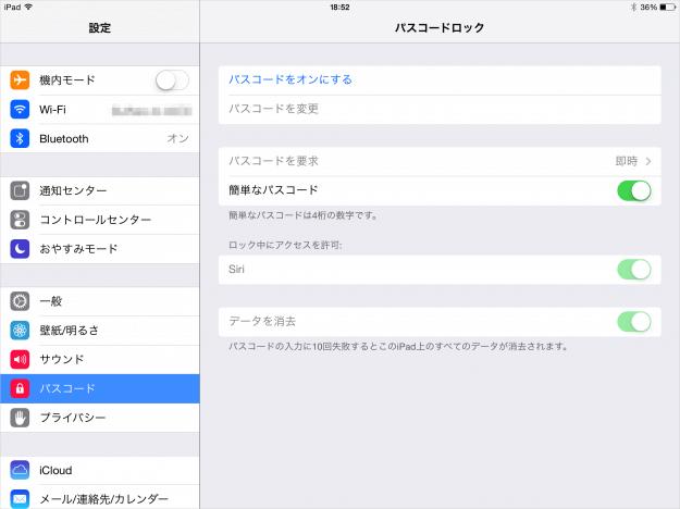 iphone-ipad-passcode-12