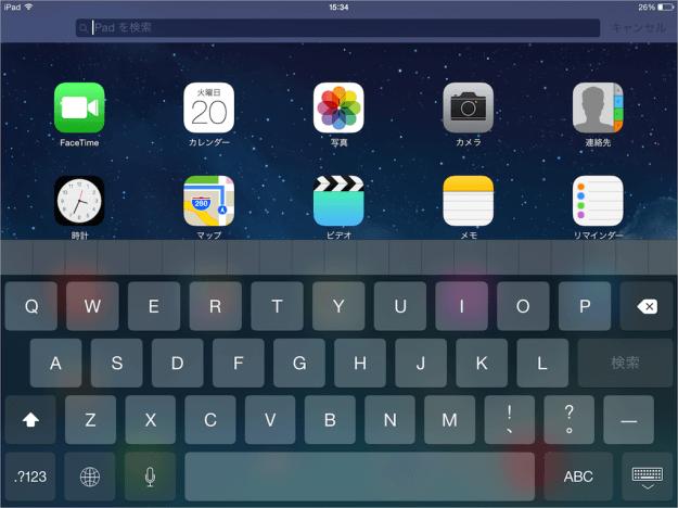 iphone-ipad-spotlight-search-02
