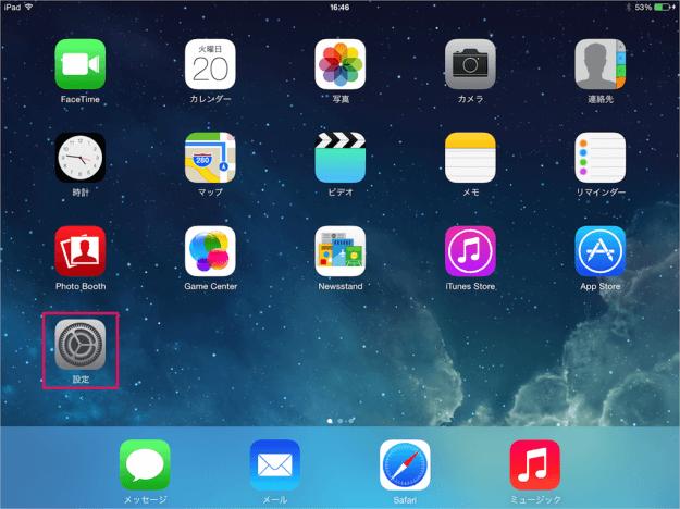 iphone-ipad-spotlignt-search-items-01