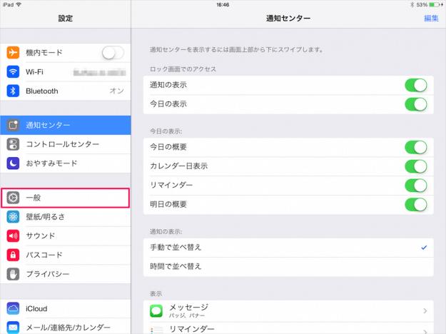 iphone-ipad-spotlignt-search-items-02