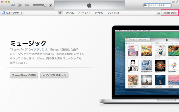 itunes manage subscription-02