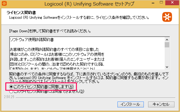 logicool-unifying-device-pairing-01