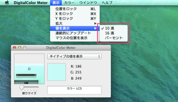mac-app-digitalcolor-meter-07