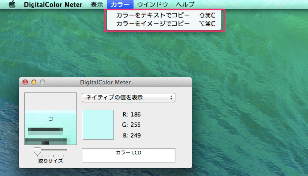 mac-app-digitalcolor-meter-08