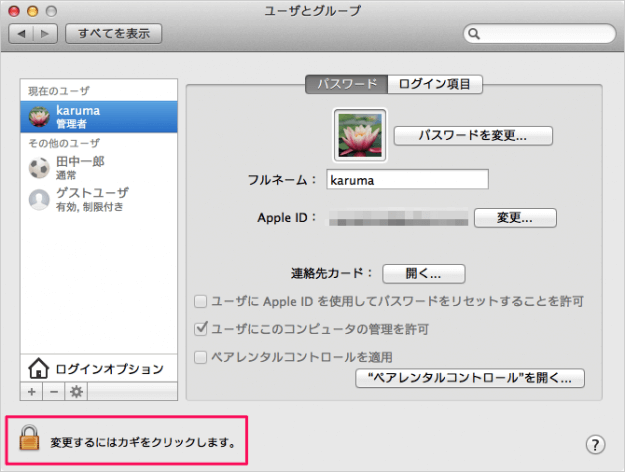 mac-delete-user-account-03