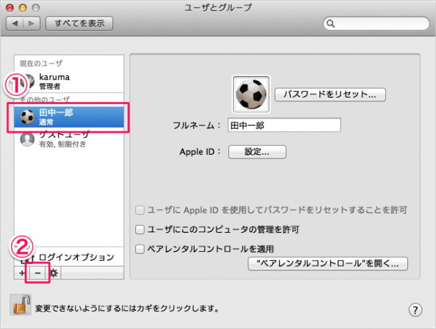 mac-delete-user-account-05