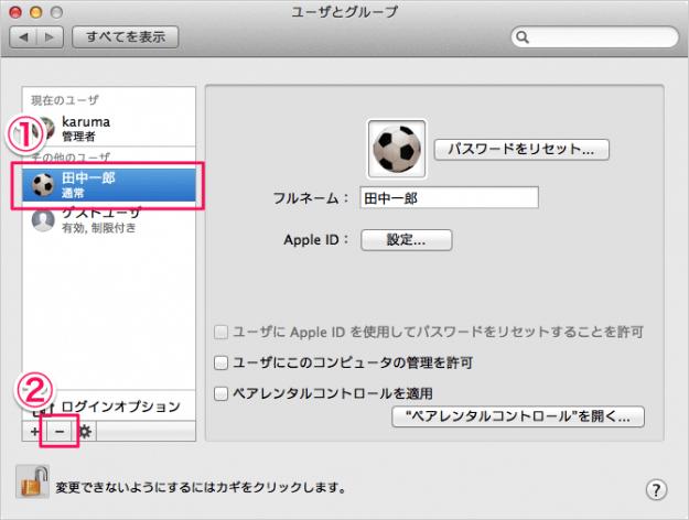 mac-delete-user-account-05