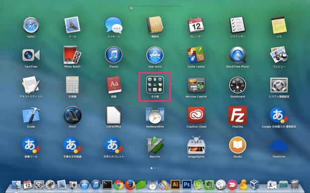 mac-disk-error-check-disk-first-aid-02