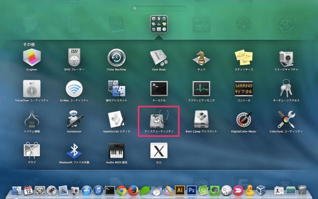 mac-disk-error-check-disk-first-aid-03