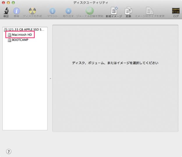 mac-disk-error-check-disk-first-aid-04