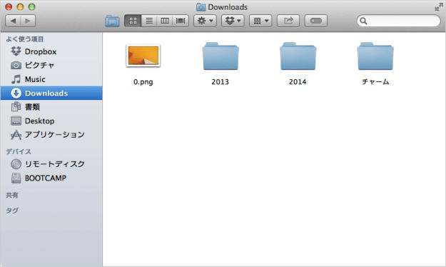 mac-finder-folder-background-color-image-01