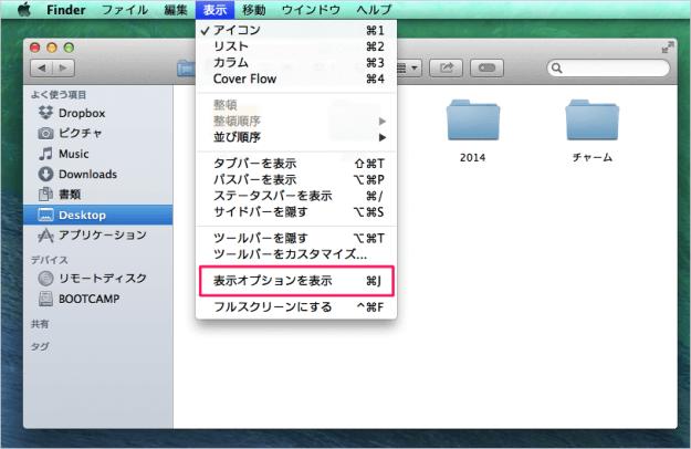mac-finder-folder-background-color-image-02