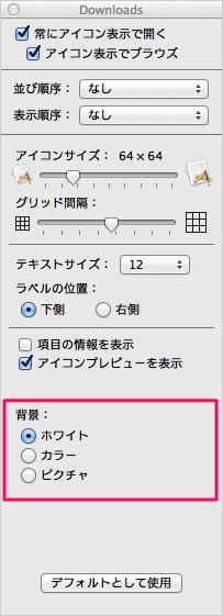 mac-finder-folder-background-color-image-03
