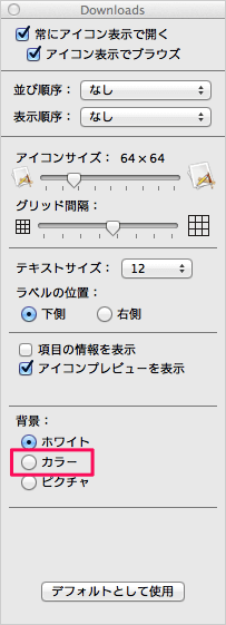 mac-finder-folder-background-color-image-04