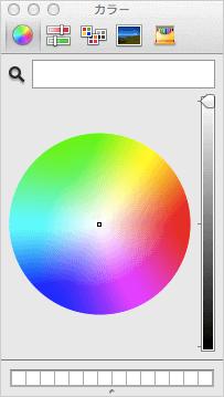 mac-finder-folder-background-color-image-05