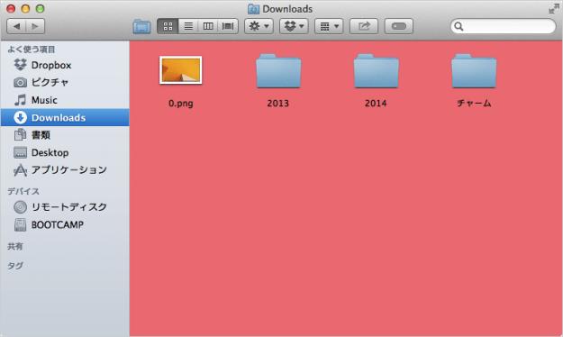 mac-finder-folder-background-color-image-06