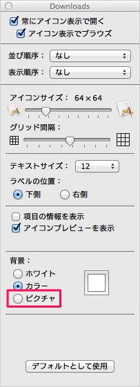 mac-finder-folder-background-color-image-07