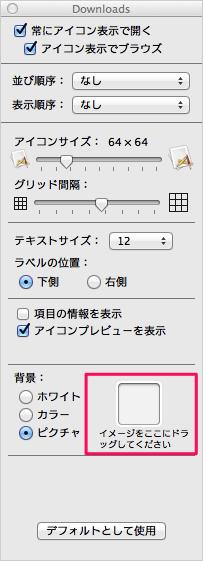 mac-finder-folder-background-color-image-08