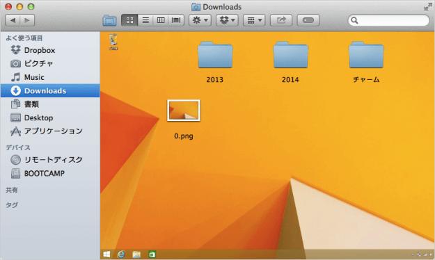mac-finder-folder-background-color-image-09