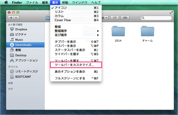 mac-finder-toolbar-02