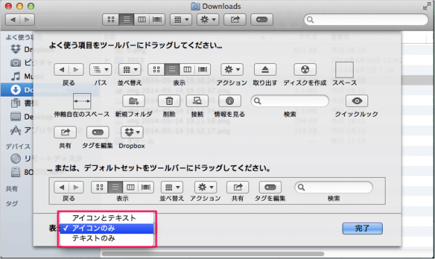 mac-finder-toolbar-04