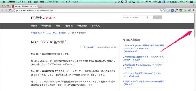 mac-scroll-bar-01