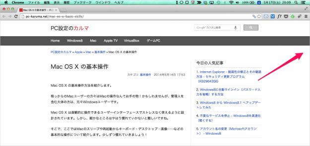 mac-scroll-bar-05