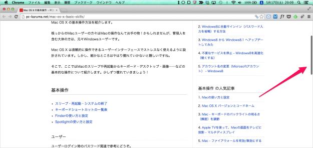 mac-scroll-bar-06