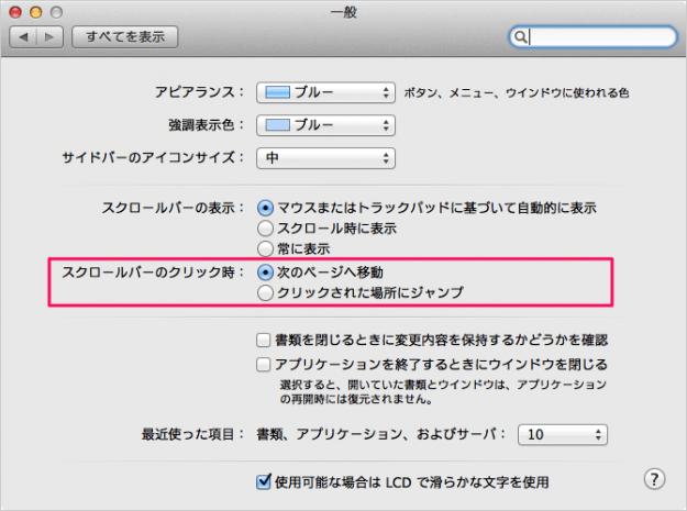 mac-scroll-bar-07
