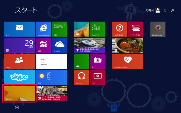 windows-8-start-screen-03