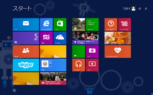 windows-8-start-screen-app-view-01
