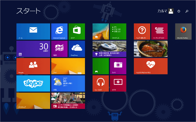 windows8-shutdown-reboot-alt-f4-01