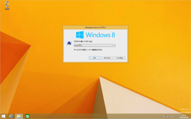 windows8-shutdown-reboot-alt-f4-03