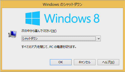 windows8-shutdown-reboot-alt-f4-05