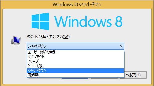 windows8-shutdown-reboot-alt-f4-06