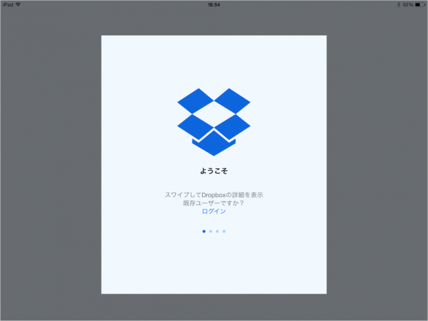 ios-app-dropbox-02