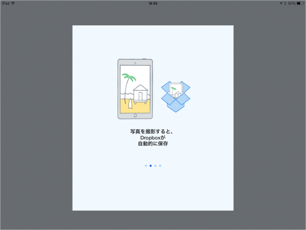 ios-app-dropbox-03