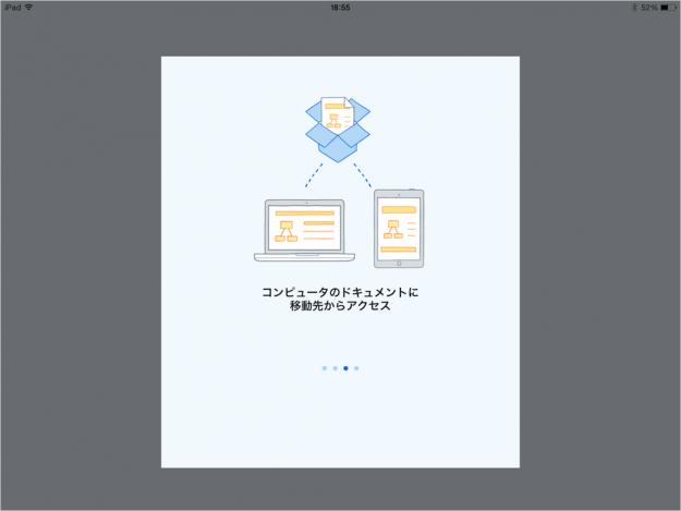 ios-app-dropbox-04