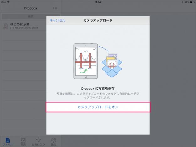 ios-app-dropbox-07