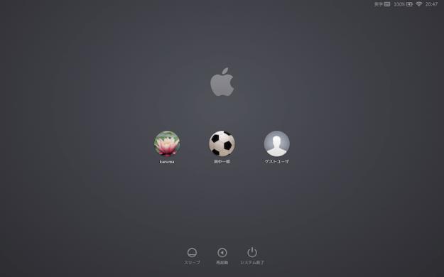 mac-change-user-profile-picture-01