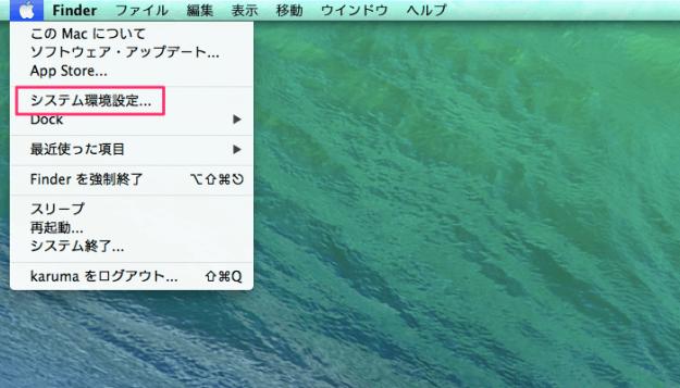mac-change-user-profile-picture-02