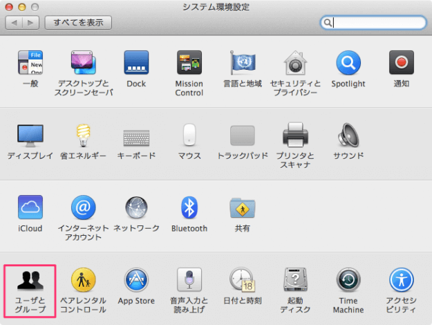 mac-change-user-profile-picture-03